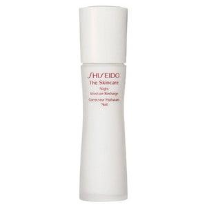 Shiseido The Skincare Emulsion pour le visage (75.0 ml) pour 55€