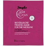 Douglas Collection Biocellulose Firming Mask