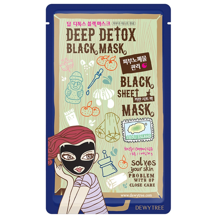 Dewytree Masken Deep Detox Maske
