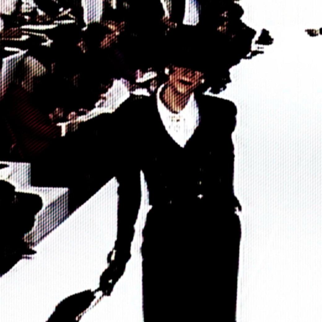 Chanel - Décran