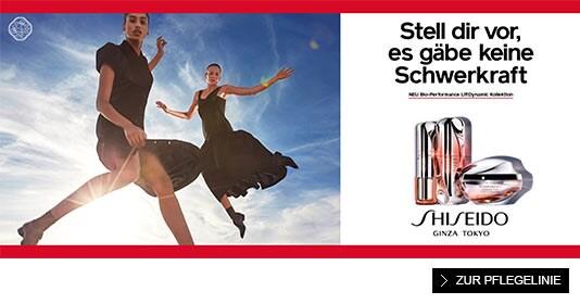 Shiseido Promo